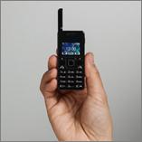 verdens mindste mobil
