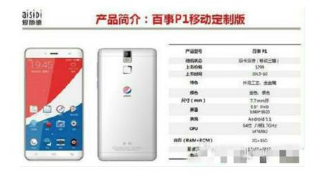 Foto: Weibo via Mobipicker.com