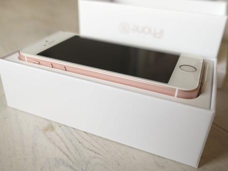 iphone-se-box-open-460x345