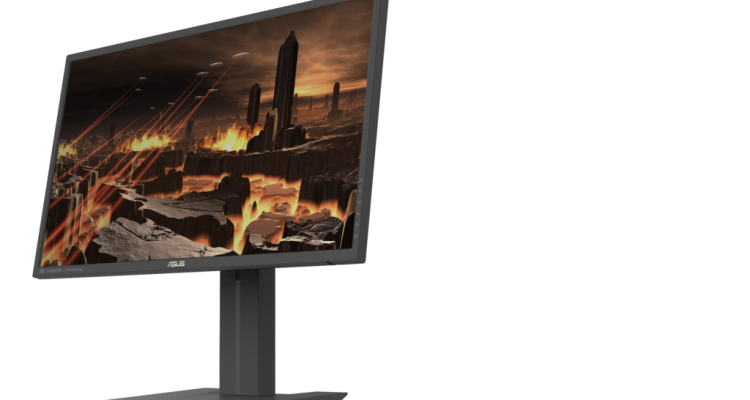 Gaming-monitors