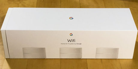 Nu er Google Wifi her