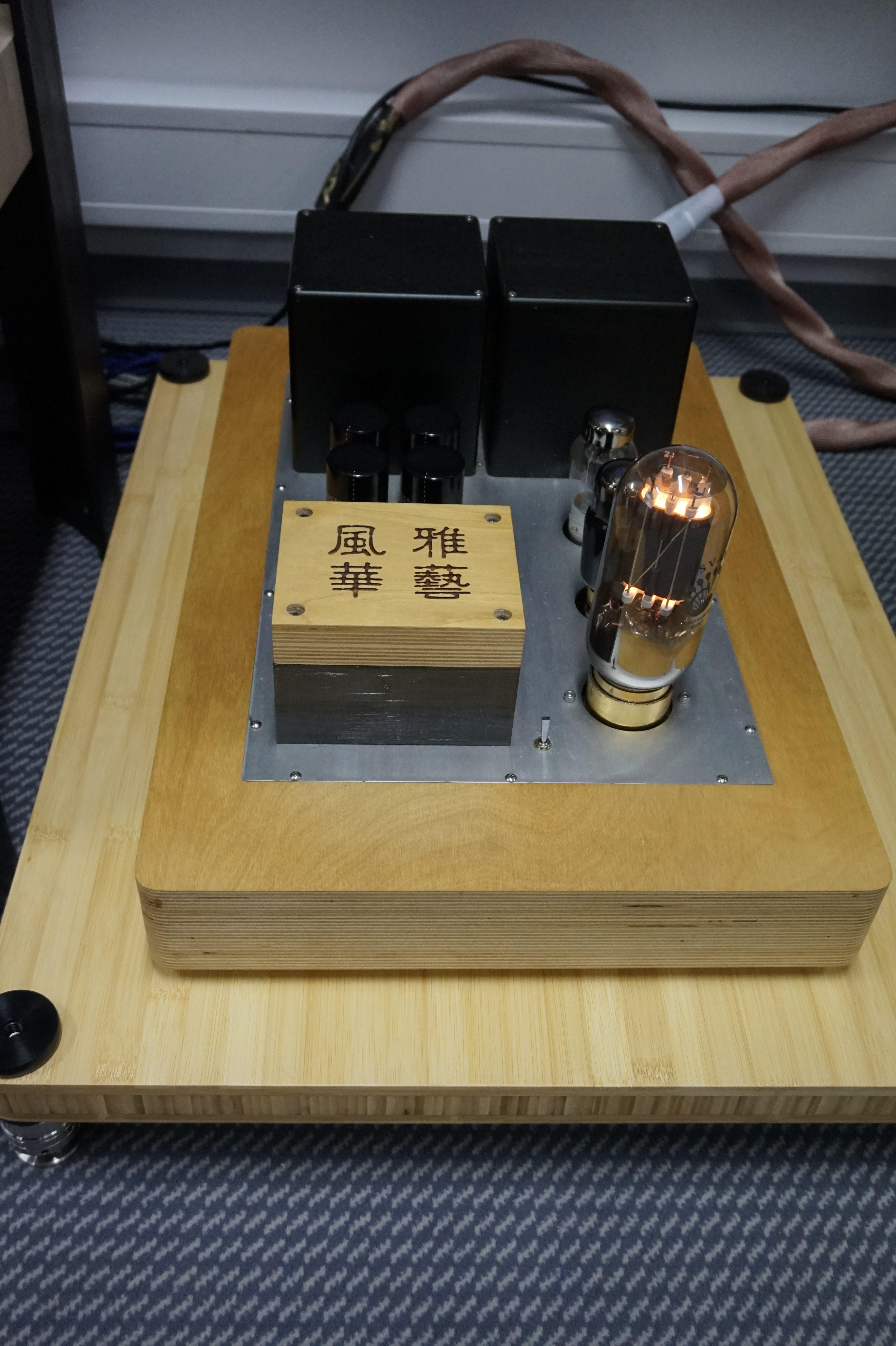 Single-ended triod-rörförstärkare med få watt men ett silkeslent ljud som älskas av analog-entusiaster. Foto: John Alex Hvidlykke