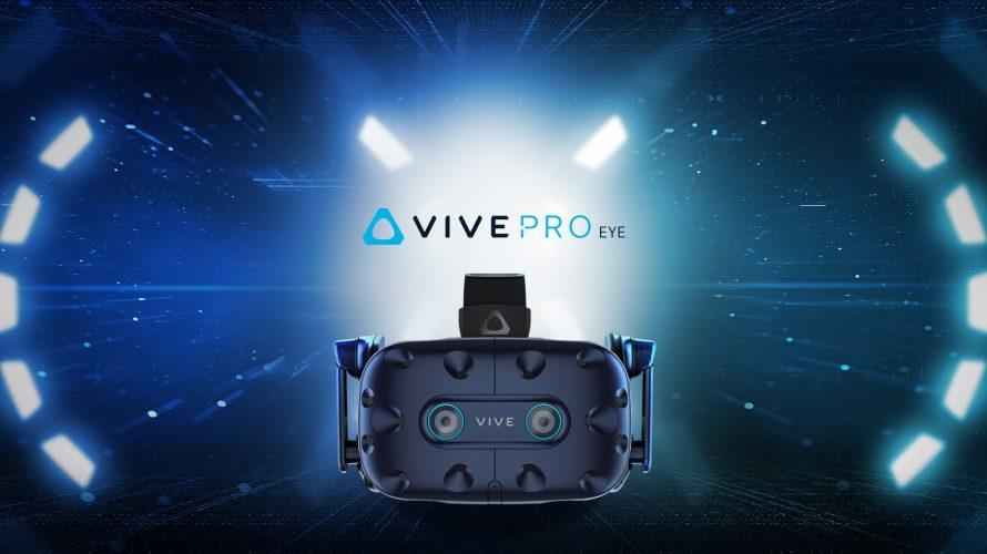 CES 2019: Styr din HTC Vive med øjnene
