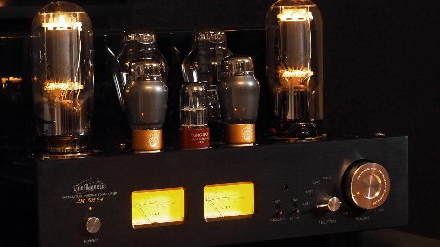 Line Magnetic Audio LM-805iA