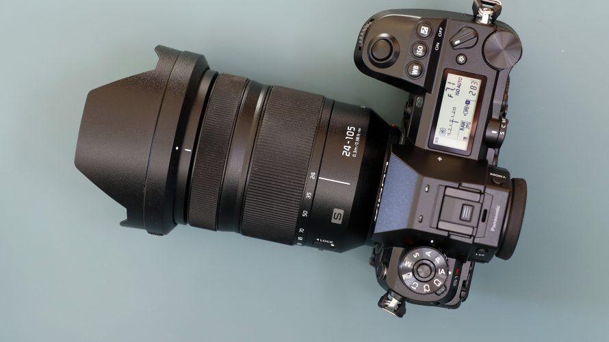 Panasonic Lumix S 24-105 mm F4 Macro OIS