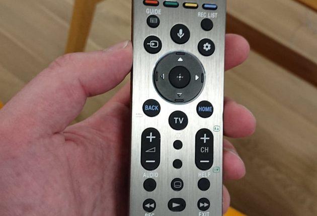Sonys nye premium-fjernbetjening er et stort løft i forhold til tidligere udgaver. Foto: Audun Hage