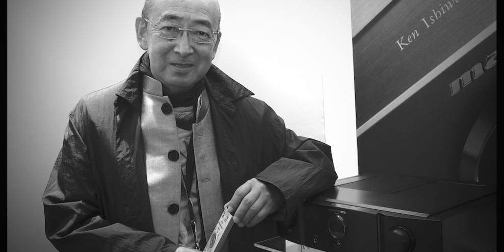 Ken Ishiwata 1947 – 2019
